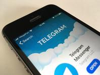 """Леонид Волков: """"На какие деньги теперь обеспечивается существование и развитие Telegram?"""""""