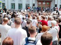 """Лев Шлосберг: """"Путин ничего не понял из произошедшего в Хабаровске"""""""