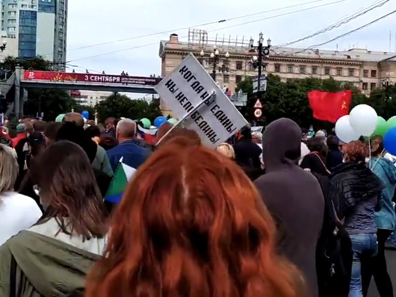 Хабаровск, 30 августа 2020 года