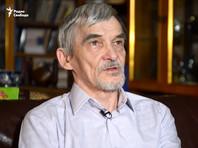 "Дмитрий Травин: ""Качели кривосудия"""