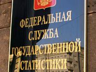 """Андрей Нечаев: """"Росстат восстанавливает экономику"""""""