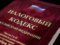 """Андрей Нечаев: """"В большинстве учебников экономики не рекомендуется повышать налоги в условиях кризиса"""""""