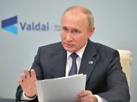 """Алексей Навальный: """"Путин заметает следы"""""""