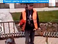"""Герман Князев: """"Нижегородцы будут продолжать носить цветы на место где погибла Ирина Славина"""""""