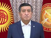 "Аркадий Дубнов: ""Киргизская Санта-Барбара"""