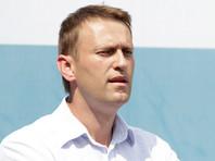 """Михаил Макогон: """"Навальный был буквально тем-кого-нельзя-называть"""""""