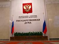 """Борис Вишневский: """"Главное за день из российского законодательного лона"""""""