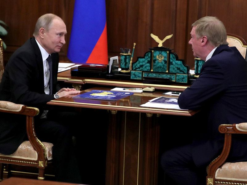 Владимир Путин и Анатолий Чубайс, март 2019 года