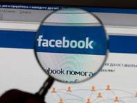 "Константин Сонин: ""Иск против Facebook"""