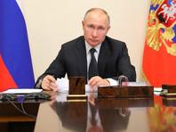 Владимир Путин на совместном заседании Госсовета и Совета по стратегическому развитию и нацпроектам, 23 декабря 2020 года