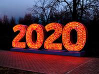 """Лев Шлосберг: """"2020-й. Послесловие"""""""
