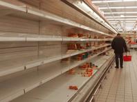 """Александр Гольц: """"Пора закупать продукты"""""""