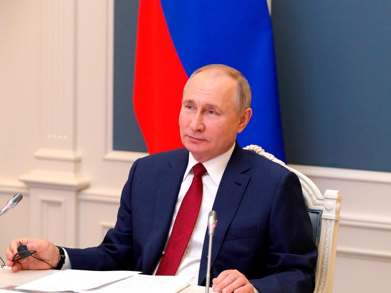 """Владимир Путин выступил на сессии онлайн-форума """"Давосская повестка дня 2021"""""""