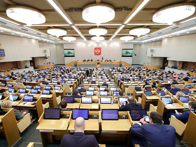 Последнее пленарное заседание осенней сессии Госдумы, 24 декабря 2020 года