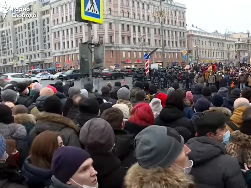 Москва, 23 января 2021 года