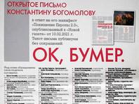"""Дмитрий Травин: """"Пройдет два-три десятка лет - и нет бумеров"""""""