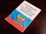 """Павел Чиков: """"Суд должен был направить Навального в колонию-поселение"""""""