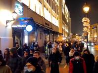 Москва после оглашения приговора Алексею Навальному, 2 февраля 2021 года