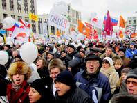 Протестующие на проспекте Академика Сахарова, 24 декабря 2011 года