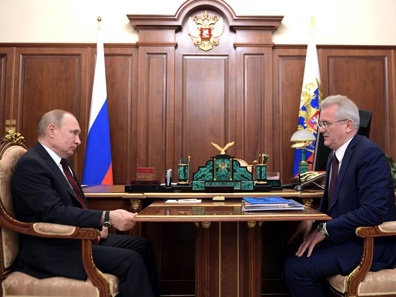 Владимир Путин и Иван Белозерцев, апрель 2019 года