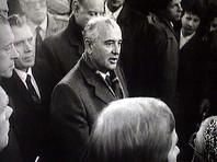 """Николай Травкин: """"Все поступки Горбачева происходили от глубокой веры в людей"""""""