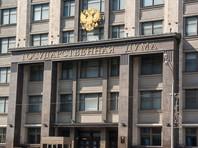 """Борис Вишневский: """"Госбезопасность припомнит наши имена"""""""