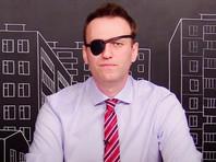 """Алексей Навальный: """"Не хотелось бы расставаться со своей правой ногой"""""""