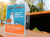 """Лида Мониава: """"НКО создаются, чтобы решать проблемы, которые не решает государство"""""""