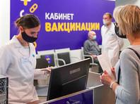 """Леонид Гозман: """"Заговор против вакцины с последующим его разоблачением"""""""