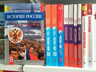 """Иван Курилла: """"Путину все равно, какие учебники истории будут написаны завтра"""""""