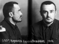 Сергей Королев в Бутырской тюрьме, февраль 1940 года