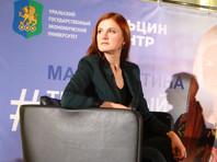 """Михаил Пожарский: """"Женщина удивительной судьбы"""""""
