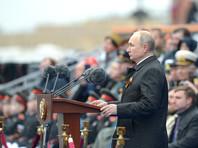 """Telegram-канал """"Запретное мнение"""": одиночество Путина на параде Победы - полный провал его правления"""