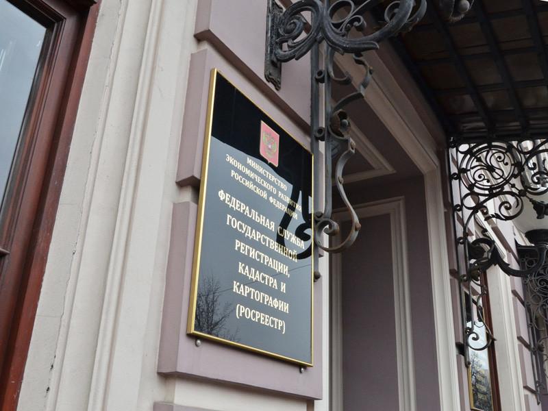 Управление Росреестра по Москве зарегистрировало в апреле 2 624 тыс. ипотечных сделок - по сравнению с апрелем 2019 года этот показатель упал на 69%, а по сравнению с мартом этого года он снизился на 75%