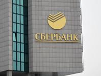 """В """"Сбербанке"""" прогнозируют падение продаж жилья в России на 15%"""