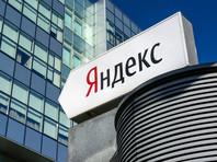 """Строить новую штаб-квартиру """"Яндекса"""" в Москве будет девелоперская компания MR Group. Об этом """"Ведомостям"""" рассказали источники, близкие к сторонам сделки, а затем информацию подтвердили представитель """"Яндекса"""" и директор по маркетингу MR Group Евгения Старкова"""
