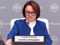 Глава ЦБ поддержала идею продления программы льготной ипотеки под 6,5%