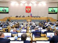 Пленарное заседание Госдумы РФ, 12 мая 2020 года