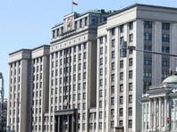 Госдума одобрила во втором чтении законопроект о расторжении договоров аренды с рядом существенных поправок