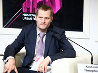 Новым главой Фонда защиты прав дольщиков может стать бывший руководитель Москомстройинвеста Константин Тимофеев