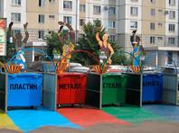 В Роспотребнадзоре порекомендовали приостановить раздельный сбор мусора из-за пандемии коронавируса
