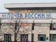 """""""Почта России"""" перенесет головной офис на стадион"""