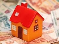 Банки предложили отменить страхование имущества при оформлении ипотечных кредитов