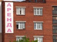 Госдуму попросили ускорить принятие закона об одностороннем расторжении договоров аренды