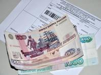 В Минэнерго предлагают отменить мораторий на начисление пеней за неоплату ЖКУ