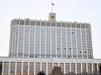Правительство одобрило поправки в закон о регистрации недвижимости