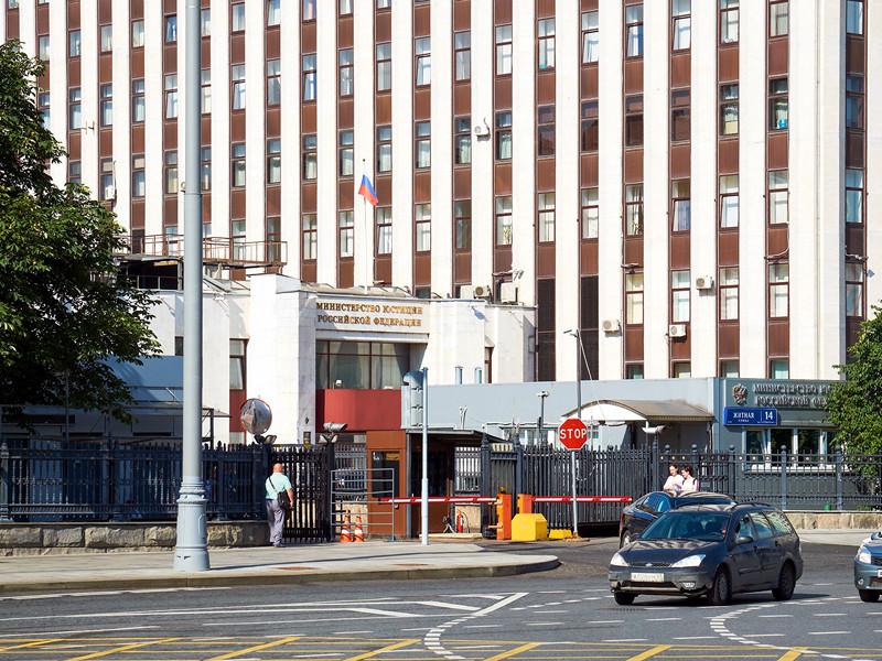Компания и Минюст одновременно рассматривают различные варианты дальнейшего использования зданий, в которых сейчас располагаются структуры ФСИН и Минюст