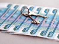 """В """"Яндексе"""" рассказали, в каких домах продается самое дорогое жилье в Москве"""