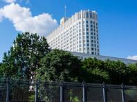 Правительство России внесло в Госдуму законопроект, который упрощает порядок снятия недвижимости с учета