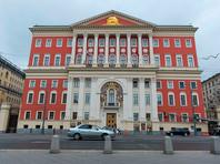 Московские власти анонсировали старт приема заявок на гранты для владельцев коммерческой недвижимости, пострадавших от эпидемии